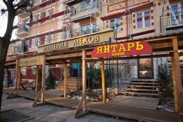 «Ганза под рекламой»: бизнесу дали два месяца привести в порядок вывески на Ленинском проспекте
