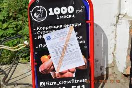 За август в Калининграде демонтировали 240 незаконных рекламных конструкций