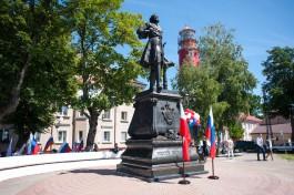 Депутаты одобрили преобразование Балтийского района в городской округ