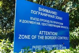 В Озёрске осудили гражданина Германии за незаконное пересечение госграницы