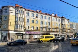 В Калининграде начали ремонтировать дом на пересечении проспекта Мира и Комсомольской