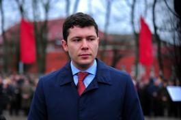 Алиханов: Чиновники из Москвы не живут в служебных квартирах из-за отсутствия там мебели