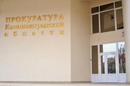 Прокуратура направила в суд дело о вымогательстве в отношении главреда калининградской газеты