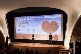 «Любовью надо заниматься»: как прошло открытие 15-го фестиваля кино стран ЕС в Калининграде