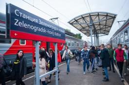 Вокзал в Зеленоградске: всё для людей