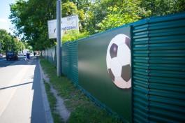 Инвестор перенёс сроки строительства апарт-отеля за Музеем янтаря в Калининграде