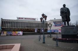 В Калининграде решили благоустроить территорию у Дома искусств