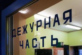 УМВД: В Калининграде женщина облила кипятком соседку по общежитию