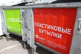 Власти региона хотят изменить законодательство, чтобы облегчить бизнесу раздельный сбор мусора