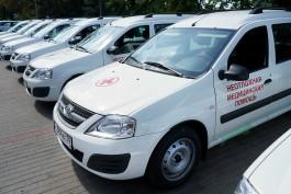 Для лечебных учреждений региона закупили 29 автомобилей «неотложки»