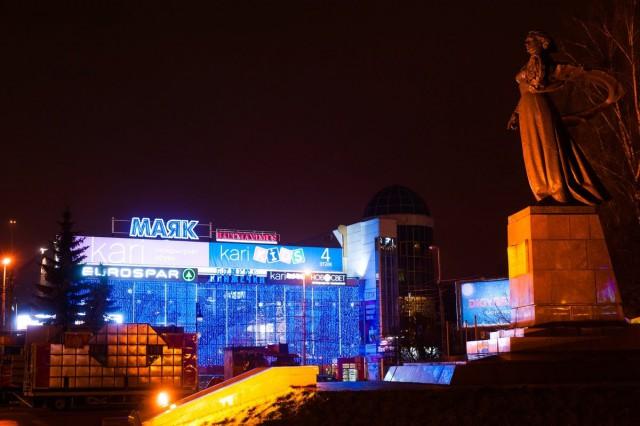 Торговый центр «Маяк» в Калининграде решили продать за 1,5 млрд рублей