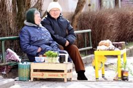 Калининградская область получит 932 млн рублей на социальные доплаты пенсионерам