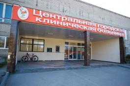 ЦГКБ в Калининграде начали дезинфицировать для возобновления планового приёма пациентов
