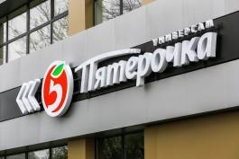 Гендиректор «Пятёрочки»: Потенциально в Калининградской области можно открыть 100-150 магазинов сети
