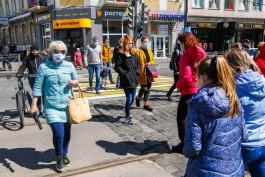 Калининградская область заняла 40-е место в рейтинге регионов по финансовому благополучию населения