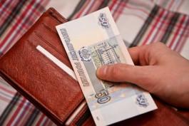 Калининградская область заняла 49-е место по уровню зарплат в малых и средних городах