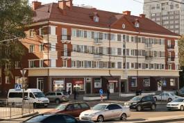 «Ну и олень!»: на Московском проспекте в Калининграде отремонтировали исторический дом