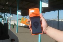 В Калининградской области тестируют систему электронной оплаты проезда в автобусах