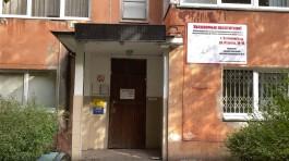 В Калининграде ищут инвестора для строительства дома с поликлиникой вместо отделения больницы на Расковой