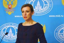 МИД РФ считает угрозой заявление американского генерала о ПВО Калининградской области