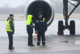 С рейса Калининград — Санкт-Петербург сняли женщину, которая устроила дебош в самолёте