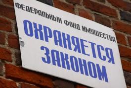 Власти насчитали в Калининградской области более 400 многоквартирных домов-памятников