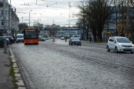 На ремонт части тротуара на Ленинском проспекте в Калининграде выделили 7,2 млн рублей