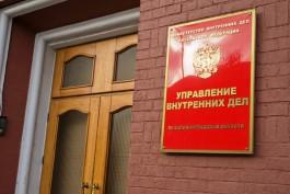 В Калининграде мигрант из Средней Азии пытался получить вид на жительство по подложным документам