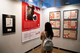 «Рефлексия и лирика»: в Калининграде открыли «поэтическую» выставку Пабло Пикассо