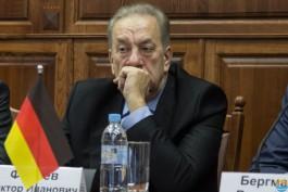 Председатель Калининградского областного суда уходит в отставку