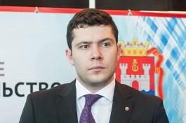 Алиханов вошёл в десятку самых малооплачиваемых глав регионов
