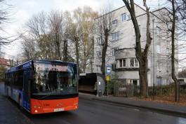 «Калининград-ГорТранс» зовёт студентов на работу кондукторами