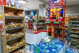 «Какая разница»: как отличаются цены в Калининградской и Московской областях