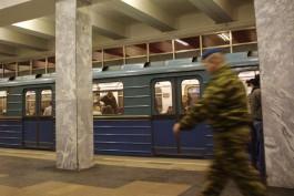 Число жертв взрыва в метро в Санкт-Петербурге достигло 14 человек