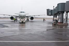 Из «Храброво» начали выполнять регулярные рейсы в Екатеринбург