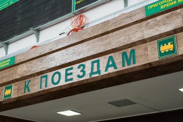 Поезда изКалининграда вЛитву иПольшу запустят сначала января