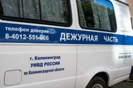 УМВД: В Калининграде мужчина сорвал с шеи местного жителя цепочку за 117 тысяч рублей