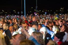 Первый день Мирового чемпионата фейерверков в Калининграде посетили 15 тысяч зрителей
