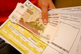 «Калининградтеплосеть»: Управляющие компании вводят жителей в заблуждение по вопросам перерасчёта