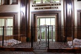 Суд: Решение о закрытии газеты «Новые колёса» можно обжаловать в течение месяца