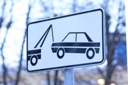 В Калининграде запретят остановку транспорта в районе ул. Артиллерийской