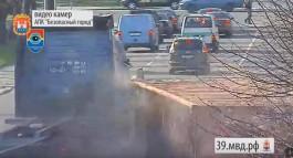 «Безопасный город» опубликовал подборку апрельских ДТП на дорогах Калининграда