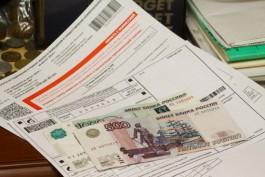 О несуществующих задолженностях по услугам ЖКХ в калининградских платёжках
