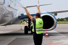 Калининградстат: В августе больше всего подорожали перелёты экономклассом и отдых в Турции