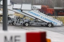 В аэропорту «Храброво» самолёт «Победы» задел крылом трап