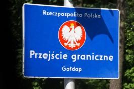 Польские пограничники предупреждают о перебоях в работе на переходе Гусев — Голдап
