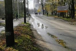 Двустороннее движение в конце улицы Гагарина в Калининграде откроют в августе
