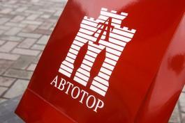 Сотрудники «Автотора» откажутся от отдыха в странах, требующих отстранения России от ОИ-2016