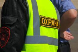 В посёлке Нивенском мужчина украл запчасти от экскаваторов на 500 тысяч рублей