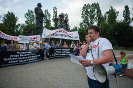 «Кинули и забыли»: у Дома искусств в Калининграде прошёл пикет обманутых дольщиков